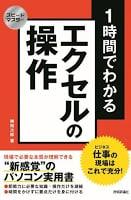Excelbook1