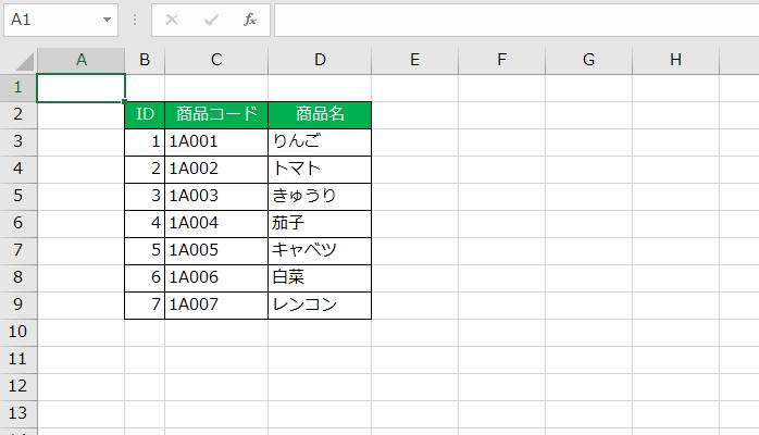 19_lesson11_1