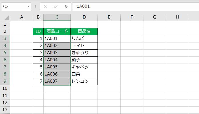19_lesson11_2