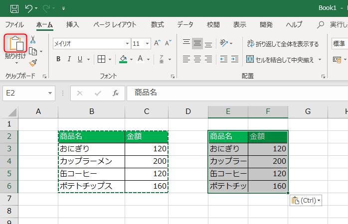lesson_13_4