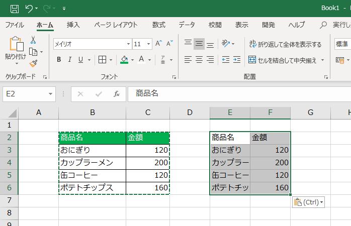 lesson_13_6