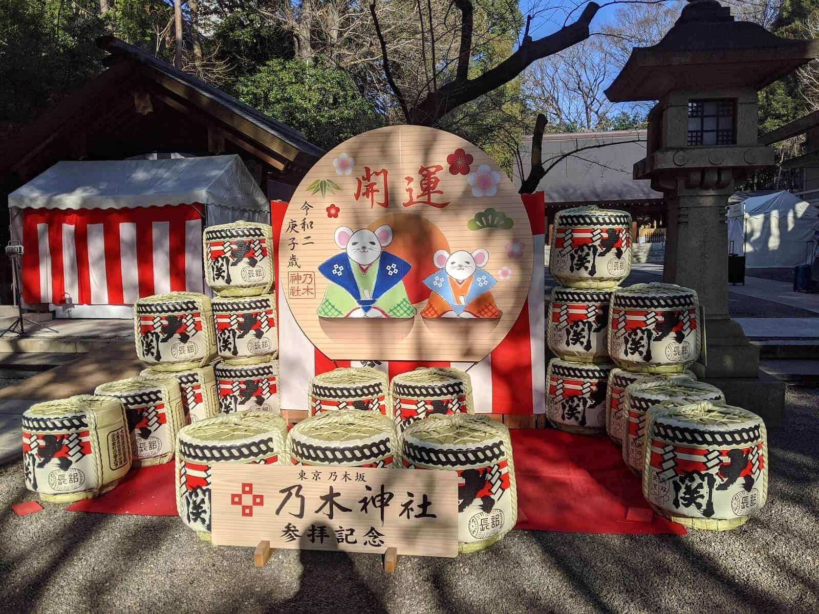 乃木神社初詣